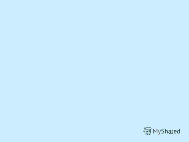 31 Медикаменты, используемые при реанимации новорожденных в родильном зале Таблица 4 ПрепаратКонцентрация вводимого раствора Количество раствора, набираемое в шприц Доза и способ введения Скорость введения и меры предосторожности Адреналин1:100001мл0