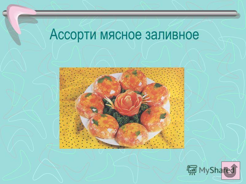 Картофель,жаренный во фритюре