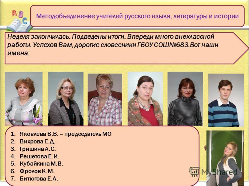Театральный урок ведет заслуженный артист РФ Губанищев С.Г.