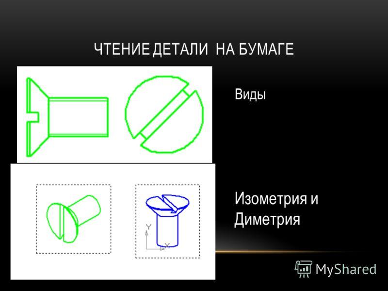 КОМПАС3D v17 скачать бесплатно русскую версию торрент