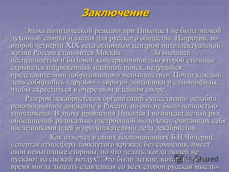 России становится Москва.