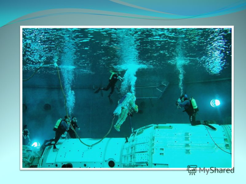 Подготовка космонавтов на земле