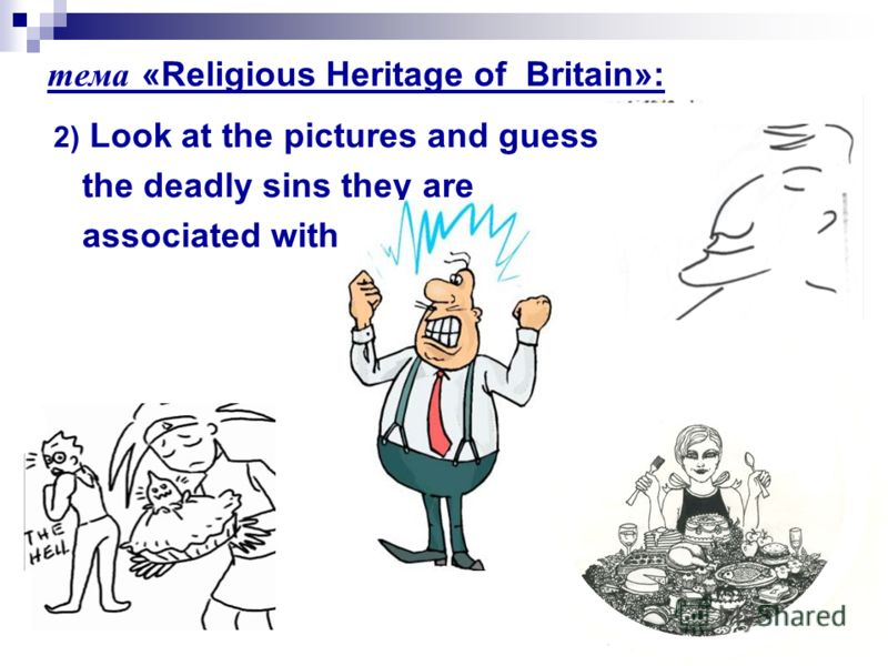 тема «Religious Heritage of Britain»: 2) Look at the pictures and guess the deadly sins they are associated with