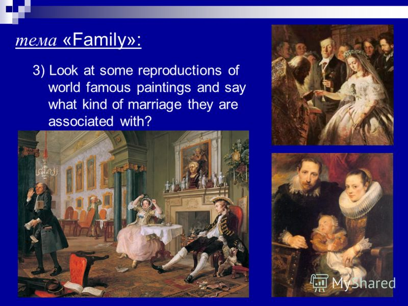 тема «Family»: 3) Look at some reproductions of world famous paintings and say what kind of marriage they are associated with?