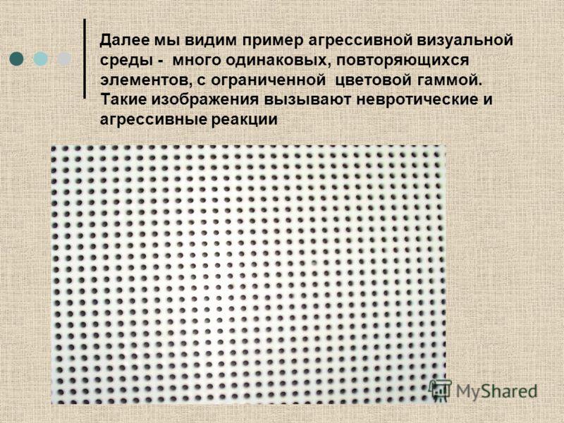 """Презентация на тему: """"Презентация Произведения ... Квадрат Малевича Скачать"""