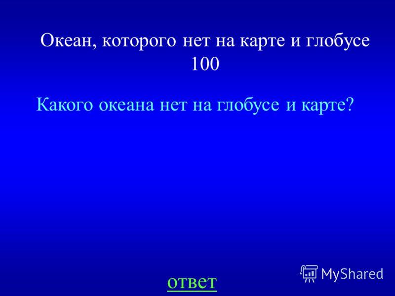 НАЗАД ВЫХОД Около 2 литров, так как кислород в воздухе занимает пятую часть.