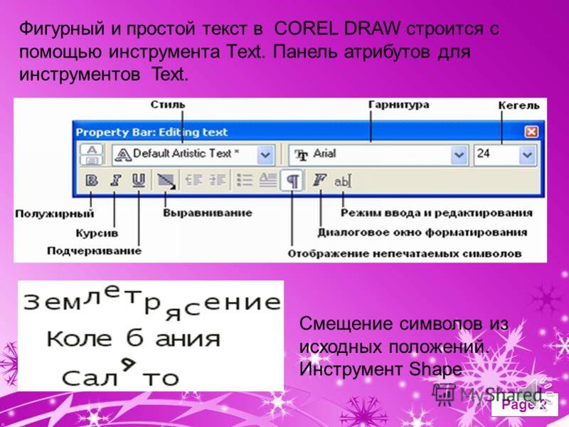 Powerpoint Templates Page 1 Powerpoint Templates Авторы: Вершегрук Александр Буханов Виктор Валиев Руслан Уметбаев Вдадислав