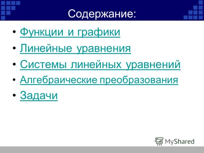 Тест Люшера Бланк Фиксации Результатов