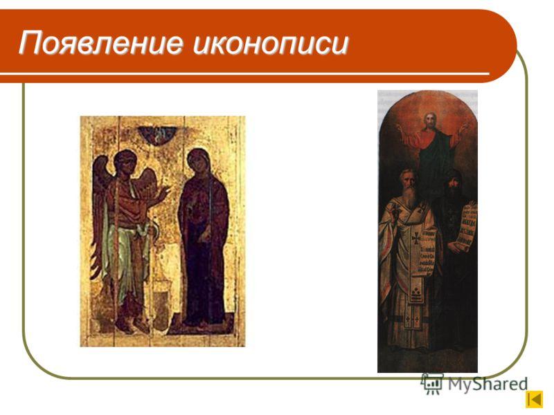 Закладка Десятинной церкви в Киеве