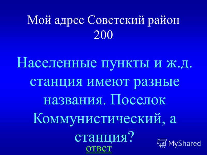 НАЗАД ВЫХОД 100 П.Пионерский,1961г