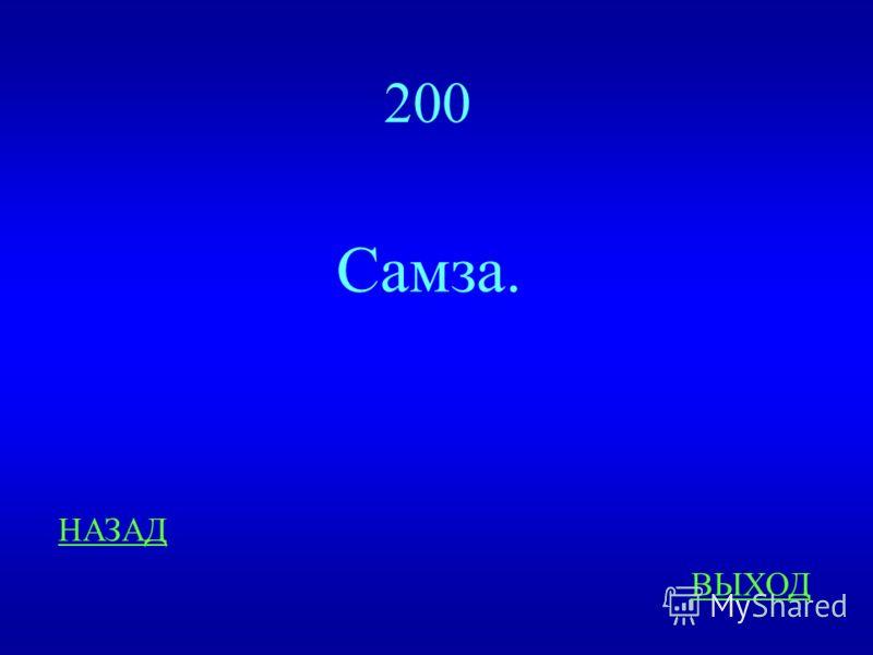 Мой адрес Советский район 200 Населенные пункты и ж.д. станция имеют разные названия. Поселок Коммунистический, а станция? ответ