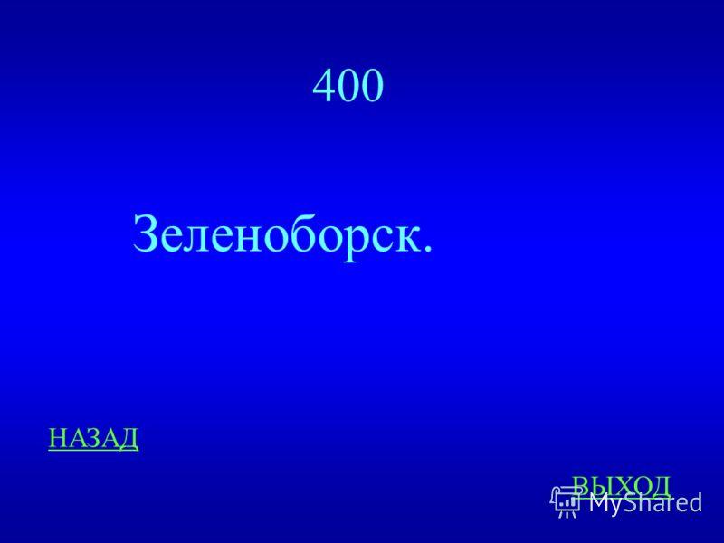 Мой адрес Советский район. 400 В этом поселке в 2004 г открылся новый современный Дом культуры « Русь» ответ