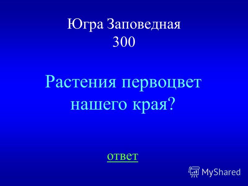 НАЗАД ВЫХОД 1976г. 200