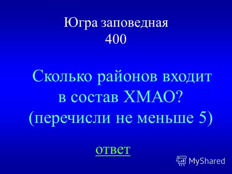 НАЗАД ВЫХОД Подснежник 300