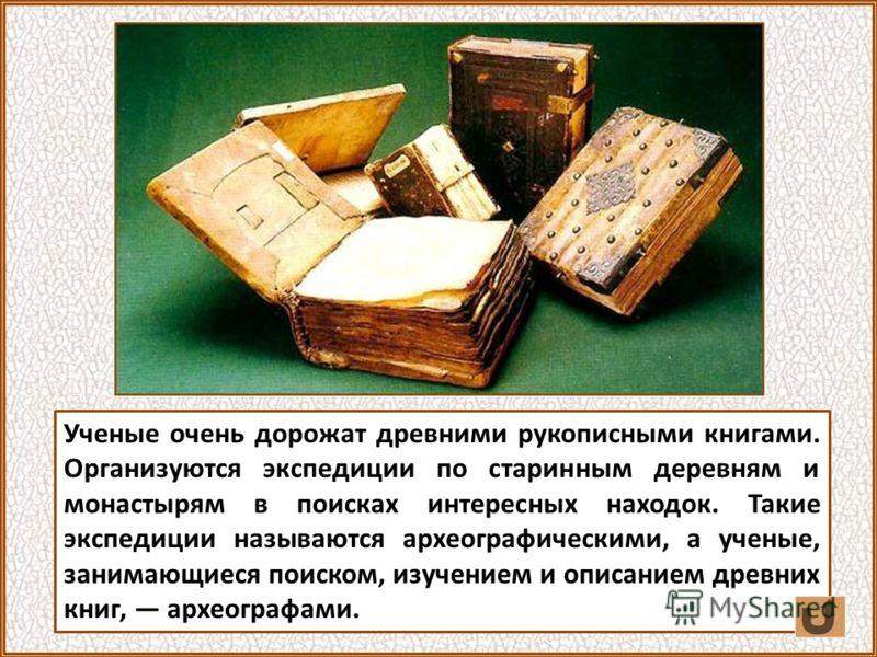 Древнейший писатель, имя которого нам хорошо известно, Нестор- летописец автор первой истории русского государства – Повести временных лет.