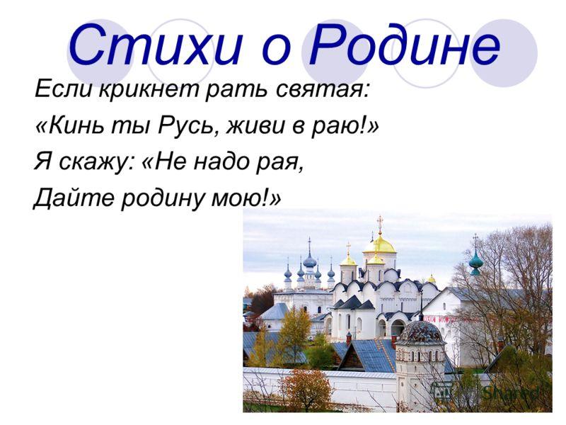 стихи на узбекском языке про родину