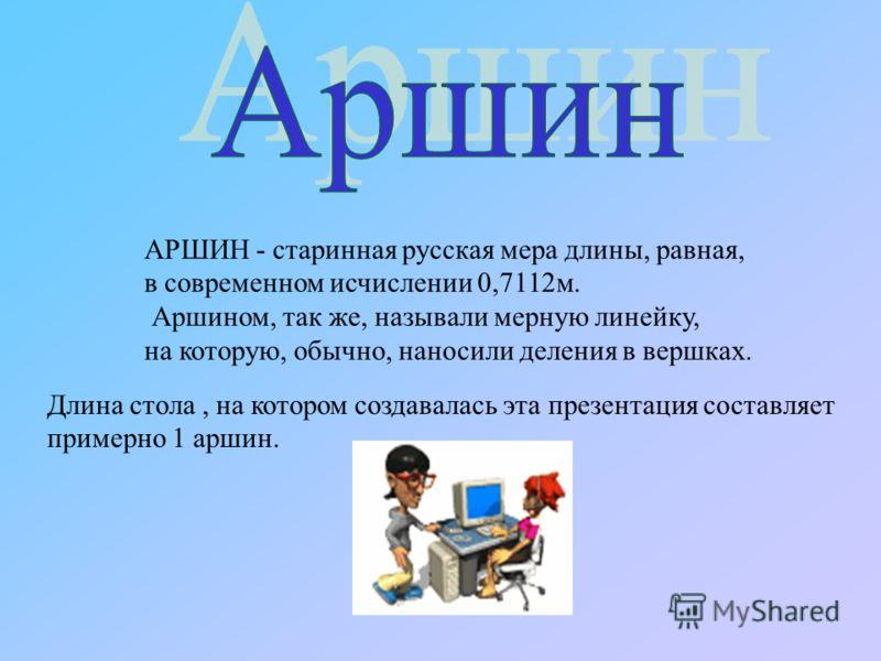 Роман дева в 4 буквы сканворд слово