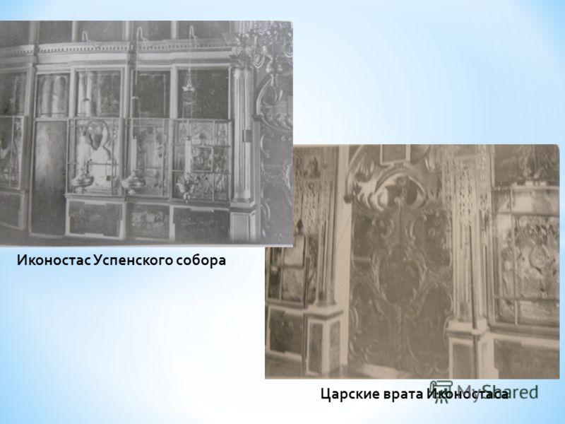 Успенский собор Паисиево-Галичского монастыря