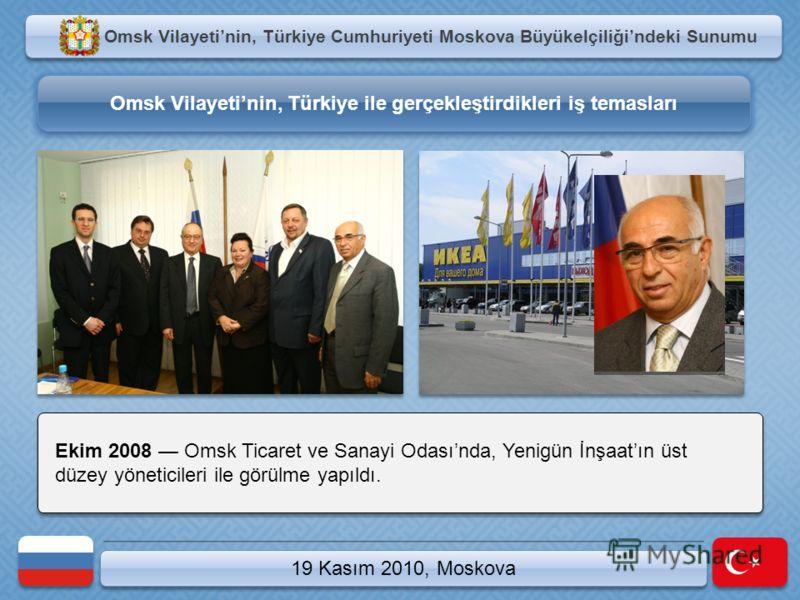 19 Kasım 2010, Moskova Ekim 2008 Omsk Ticaret ve Sanayi Odasında, Yenigün İnşaatın üst düzey yöneticileri ile görülme yapıldı. Omsk Vilayetinin, Türkiye Cumhuriyeti Moskova Büyükelçiliğindeki Sunumu Omsk Vilayetinin, Türkiye ile gerçekleştirdikleri i