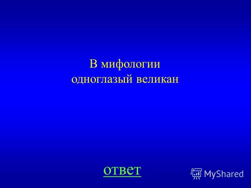 НАЗАД ВЫХОД Как в Древней Руси называли архитекторов