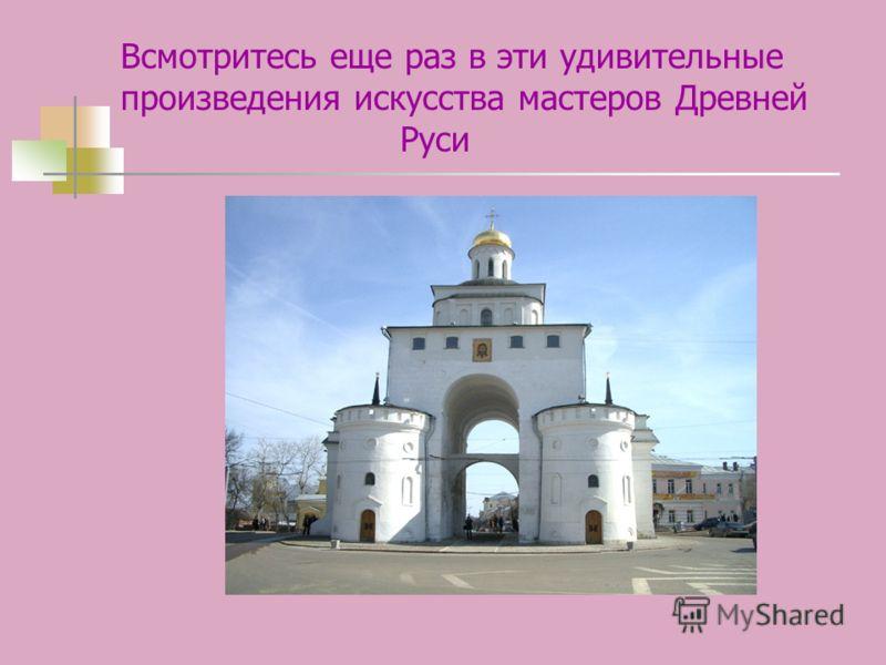 Князья Борис и Глеб. Икона 1340-е гг.