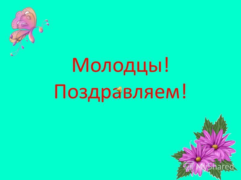Макарова Виктория,13 лет 2 место
