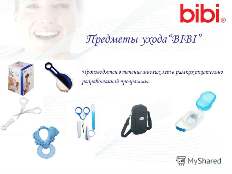 Предметы уходаBIBI Производятся в течение многих лет в рамках тщательно разработанной программы.
