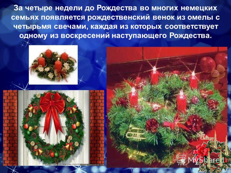 За четыре недели до Рождества во многих немецких семьях появляется рождественский венок из омелы с четырьмя свечами, каждая из которых соответствует одному из воскресений наступающего Рождества.