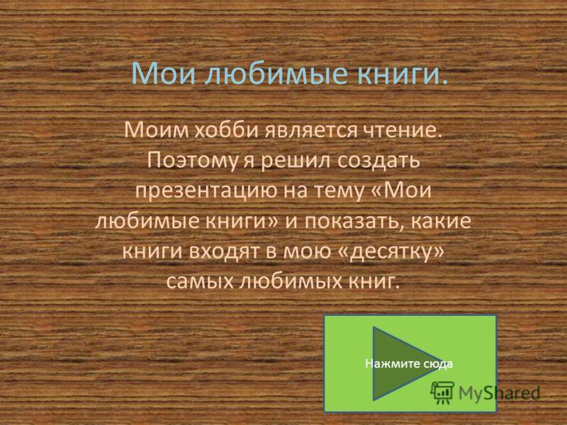 Книги Вишневского Без Регистрации