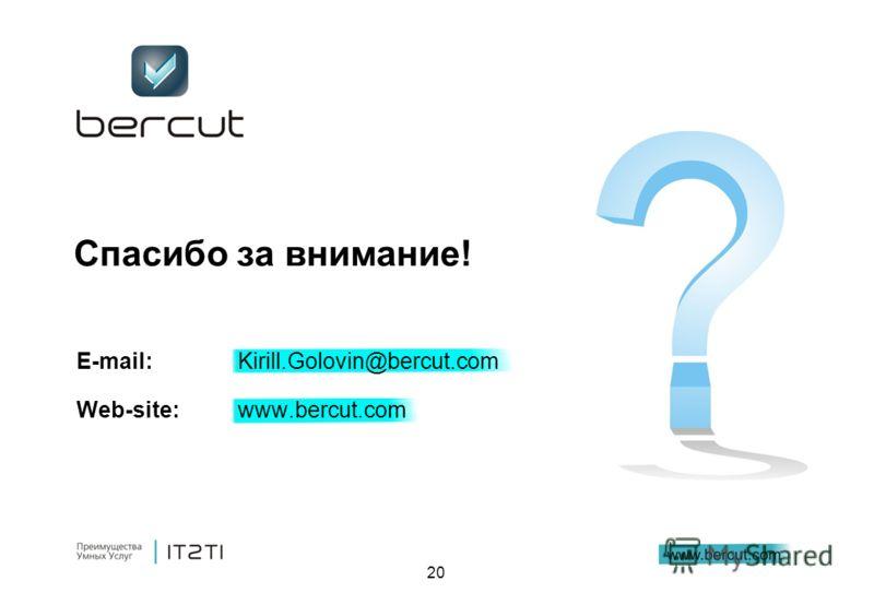 20 Спасибо за внимание! E-mail: Kirill.Golovin@bercut.com Web-site:www.bercut.com