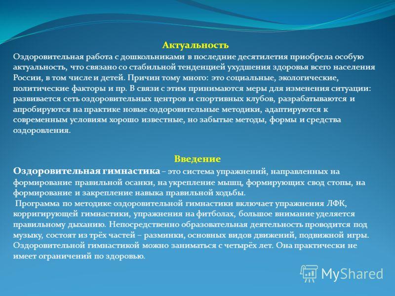 Лечение сколиоза уколами