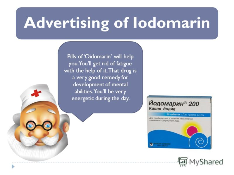 Advertising of Iodomarin Pills of Oidomarin will help you. Youll get rid of fatigue with the help of it. That drug is a very good remedy for development of mental abilities. Youll be very energetic during the day.