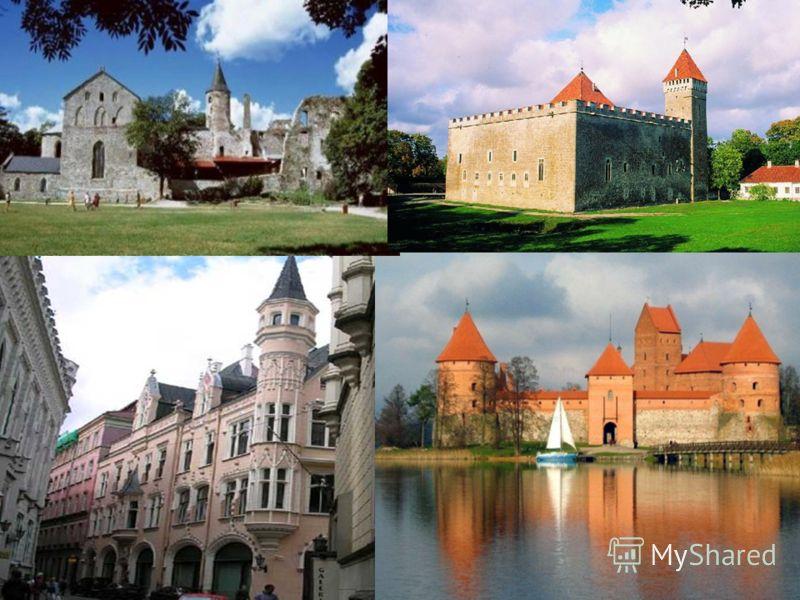 Прибалтика Латвия Литва Эстония