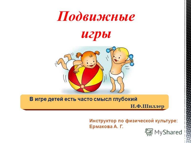 Картинки детство для детей