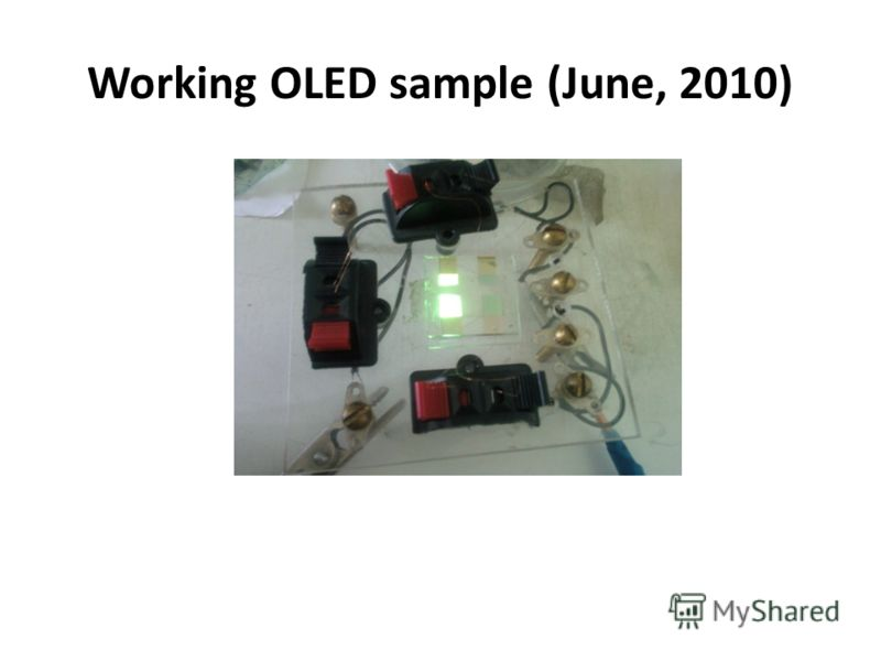 FIAN spin-coating set-up OLED-FIAN -2
