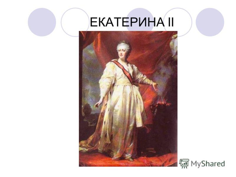 ГУБЕРНАТОР КРАСНОДАРСКОГО КРАЯ А. Н. ТКАЧЕВ