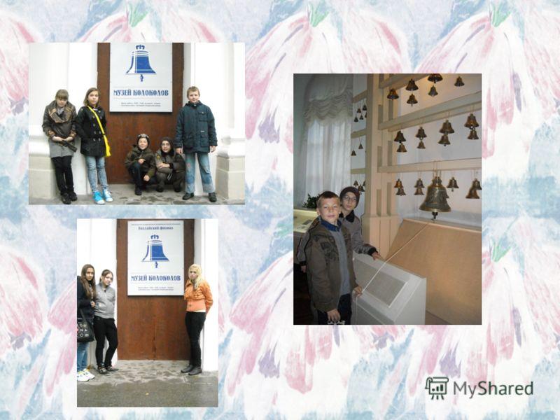 Экскурсия в г.Валдай Музей колокольчиков Иверский монастырь