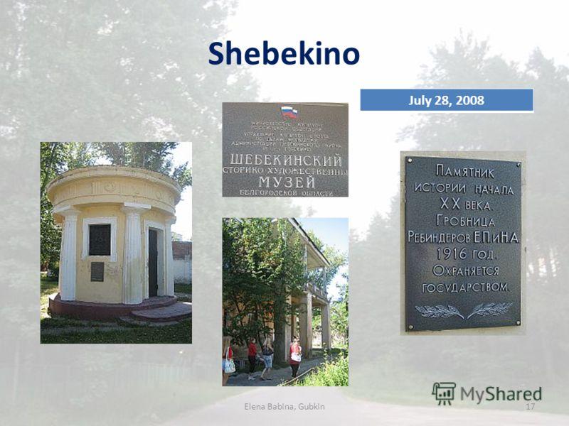 Shebekino Elena Babina, Gubkin17 July 28, 2008