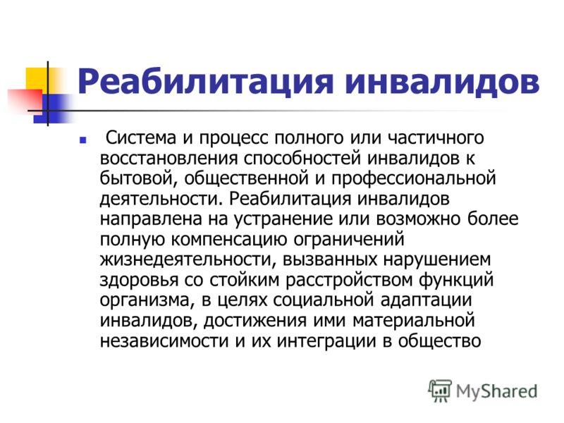 devushka-masturbiruet-popu
