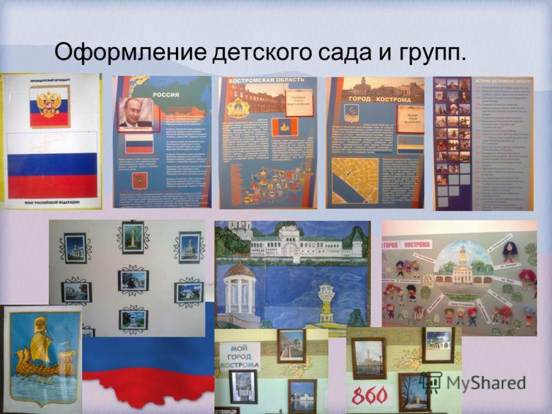 презентация на тему 23 февраля для дошкольников