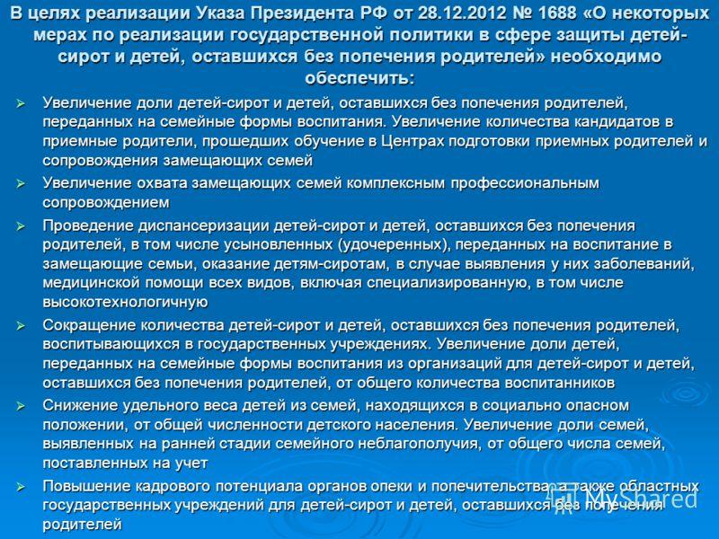 Департамент социальной поддержки населения Тольятти, Центральный