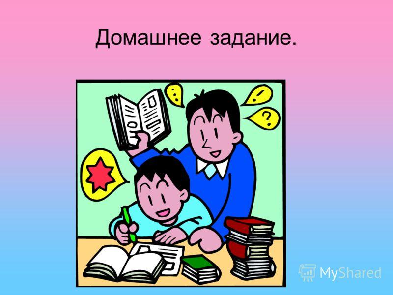 Отечество Патриот Президент Россия Религия Культура