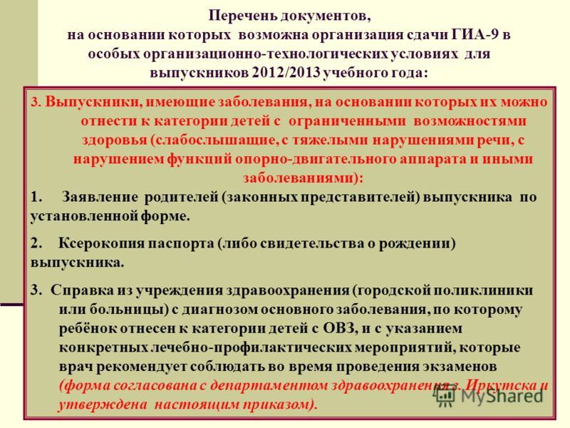 Поликлиники калининского района спб 86