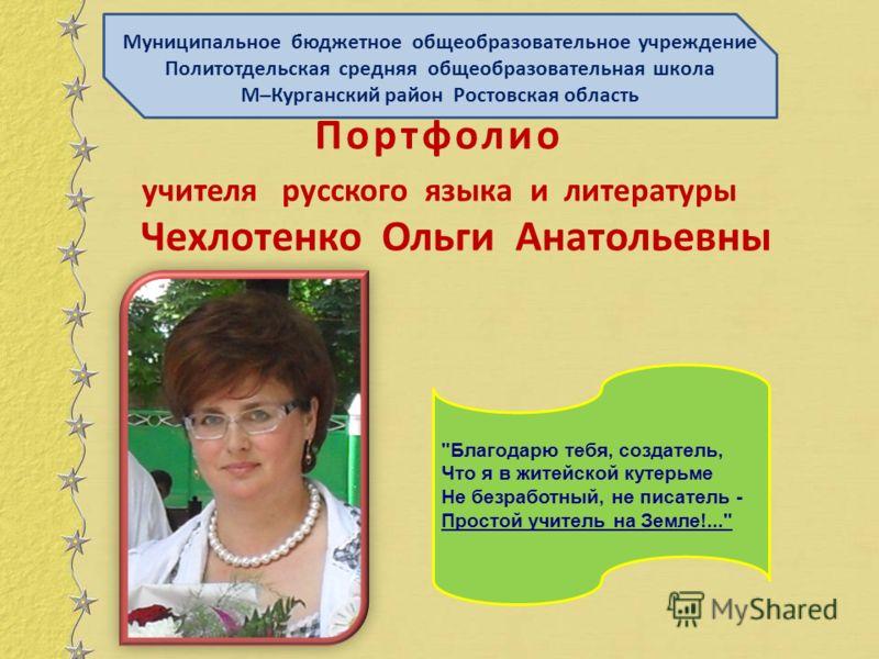 знакомства бесплатно и без регистрации ростовская область