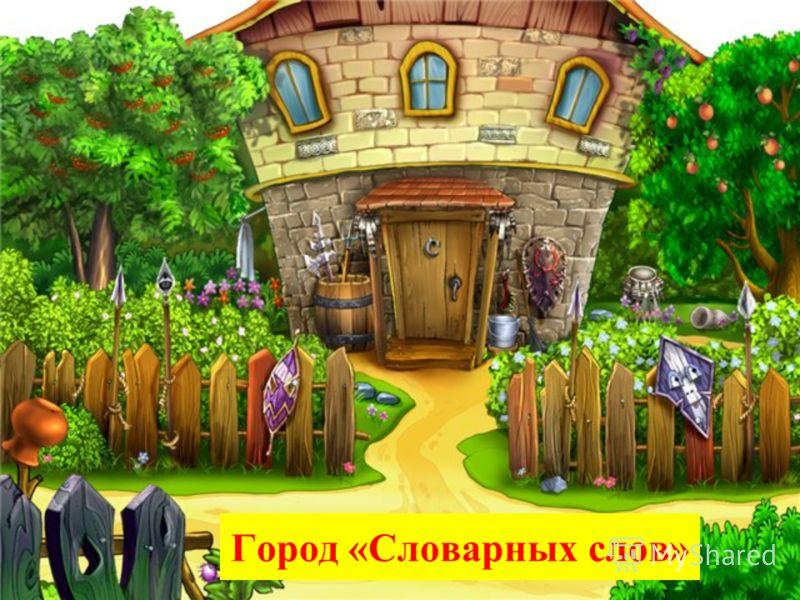 www.pedagogsaratov.ru