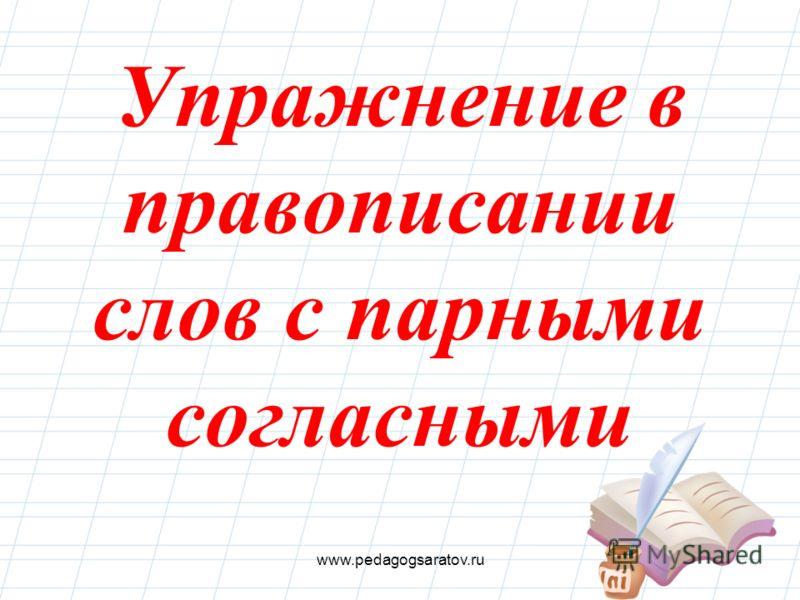 RCZПОWРСПОР КACCOРАВССОРА ШДРАЖКАДРАКА