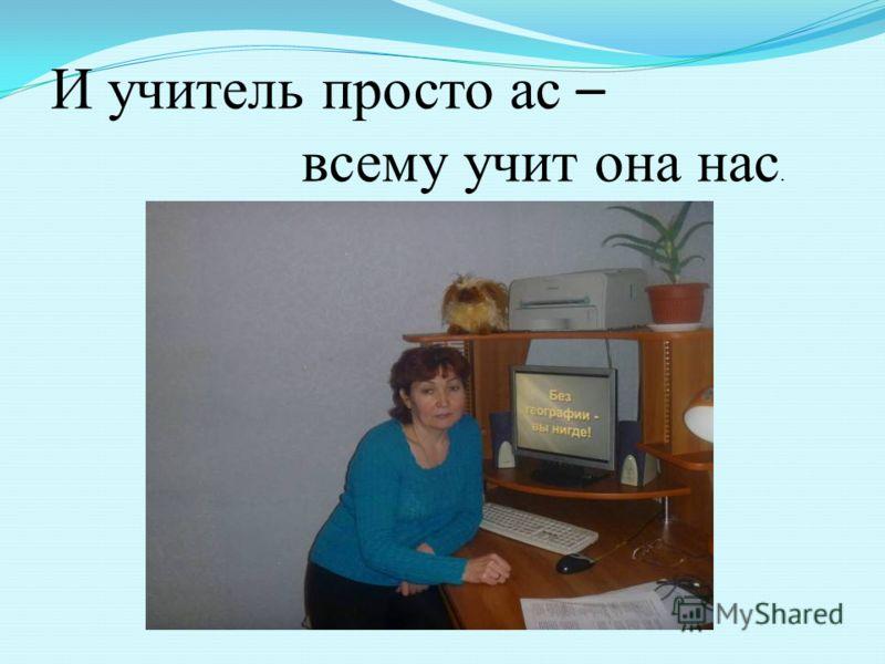Дулатова – неистовый странник.