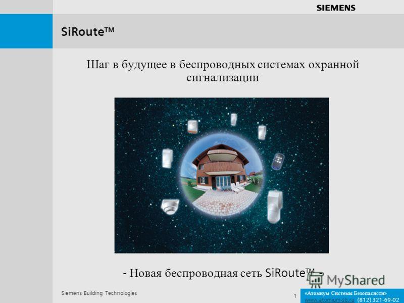 Siemens sans siemens sans bold