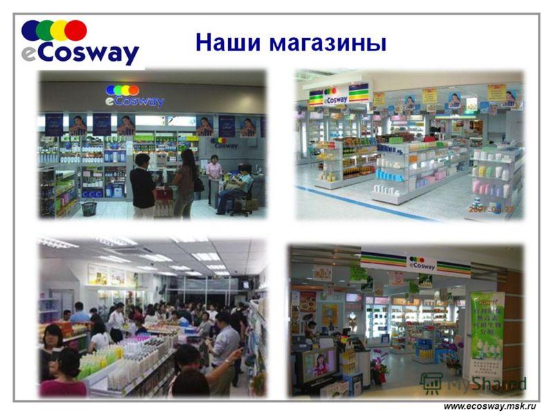 www.ecosway.msk.ru