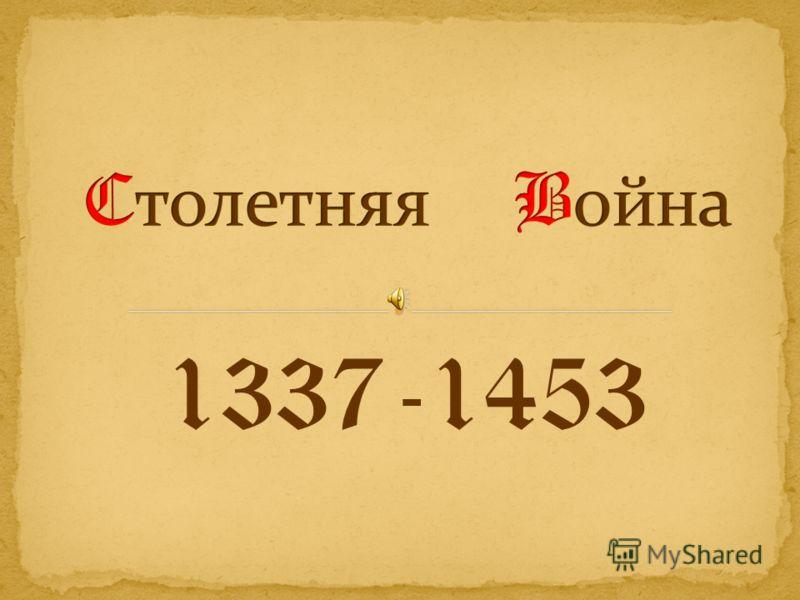 1337-1453